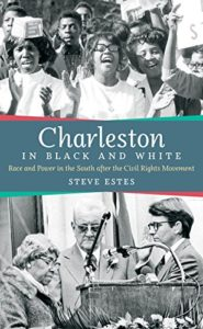 Charleston in Black and White by Steve Estes