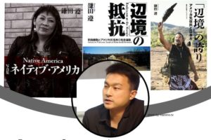 Jun Kamata Flyer