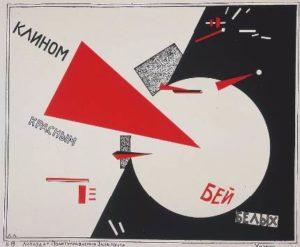 Artist: El Lissitzsky [Lazar Markovich Lisitskii (1890-1941). The poster was created in 1920 in Vitebsk