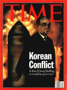 Kim Il Sung on cover