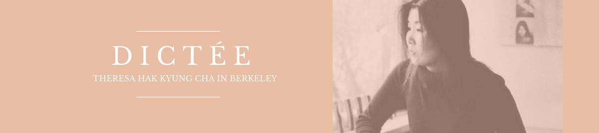 BAMPFA – UC Berkeley Library Update