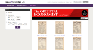 picture of interface for oriental economist