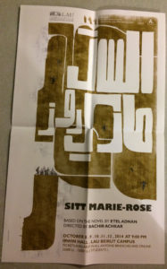 Poster for performance of Sitt Marie Rose at the Lebanese American University