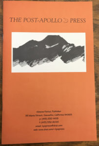 Post-Apollo press catalog featuring Etel Adnan painting