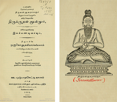 Tamil – UC Berkeley Library Update