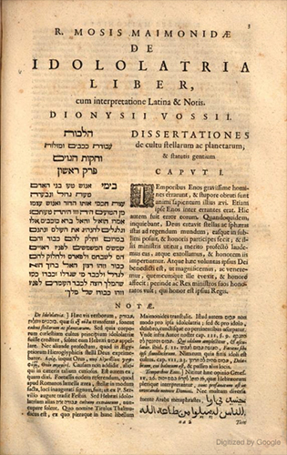 First page with text in hebrew, latin, and arabic.