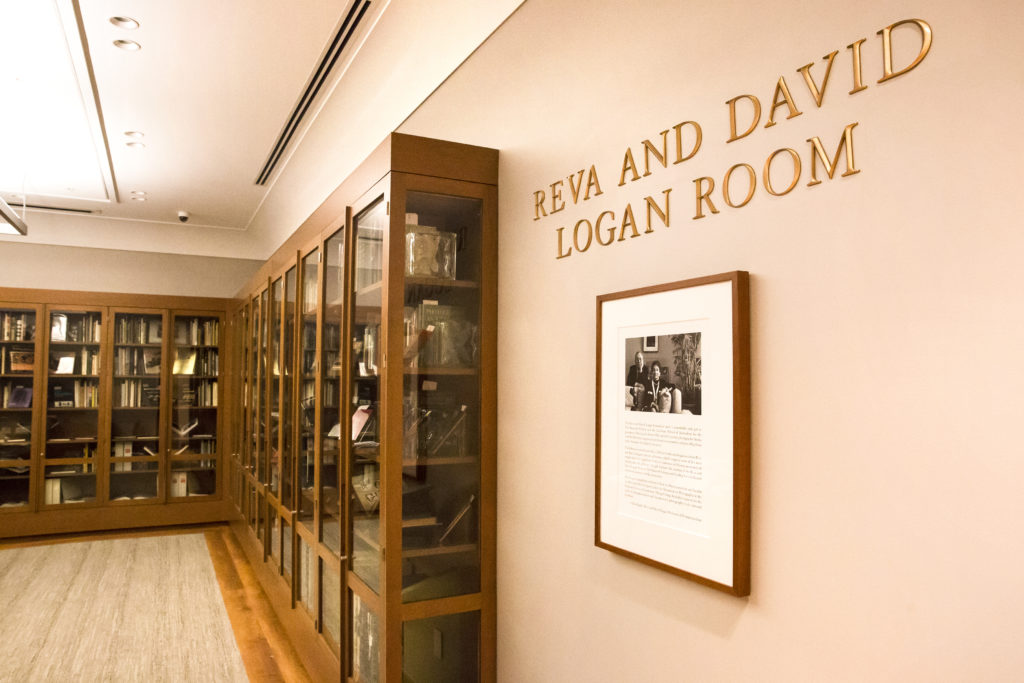 View of the Reva and David Logan seminar room at the Bancroft Library.