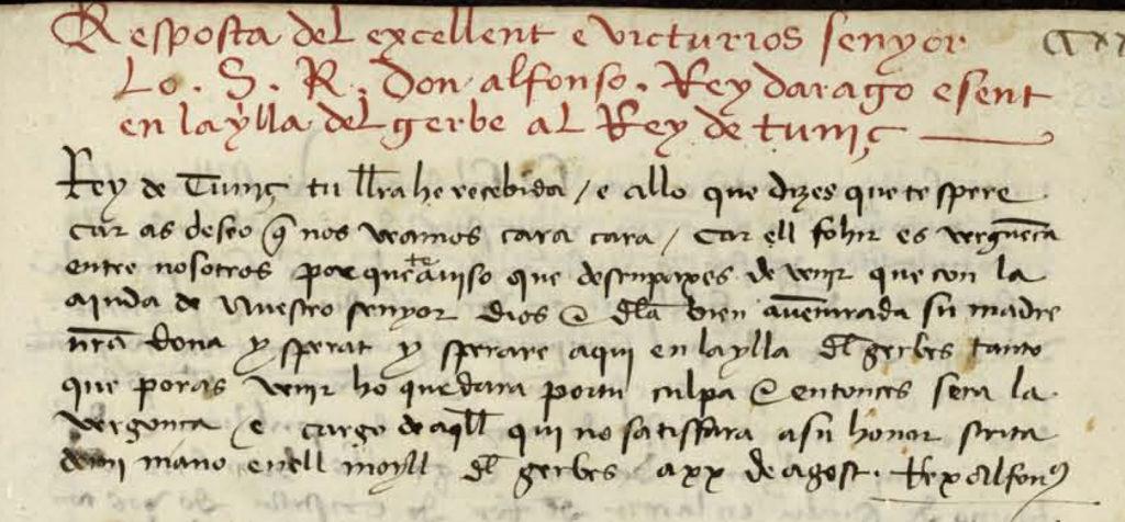 Respuesta de Alfonso V de Aragón al rey de Túnez. Biblioteca Nacional de España: MSS 7811, f. 236r