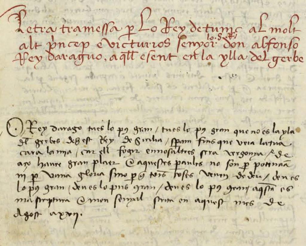 Carta de batalla del rey de Túnez a Alfonso V de Aragón. Biblioteca Nacional de España: MSS/7811, f. 235v