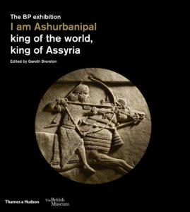 I am Ashurbanipal