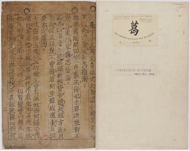 Ancient Korean