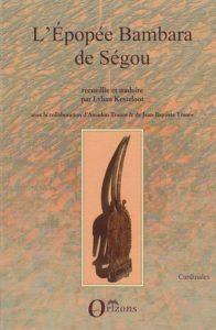 L'epopée Bambara de Ségou