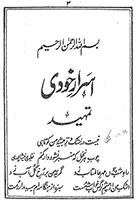 Indo-Persian